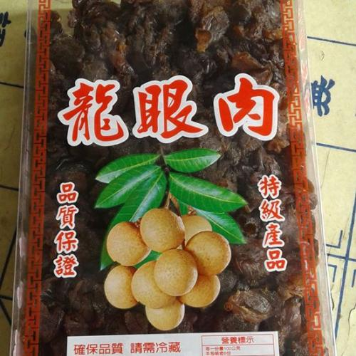 東山龍眼肉(600g)